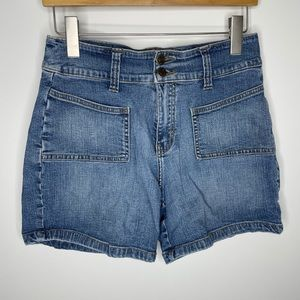 🎁4/20$🎁 Vintage high waisted jean shorts